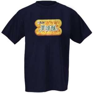 花格半袖文化衫